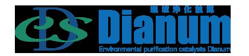 環境浄化触媒ダイヤニウム 株式会社クリエイティブスタッフ大和
